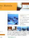 お気にいりホテルカタログ